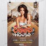 Deep House - Free PSD Flyer Template