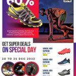 Sportswear Sale – Free PSD Flyer Template