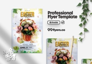 Easter Egg Party Free PSD Flyer Template