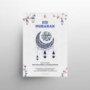 Eid Mubarak Free PSD Flyer Template