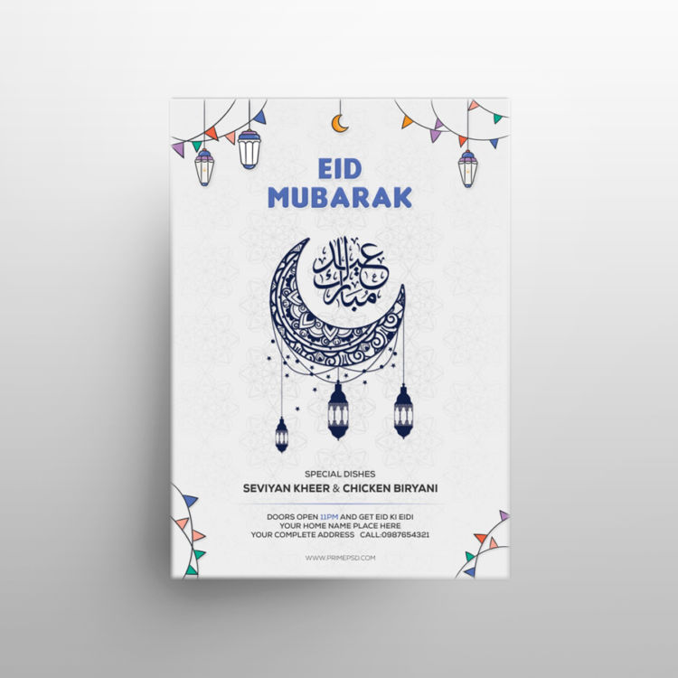 Eid Mubarak 2020 Free PSD Flyer Template