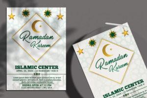 Ramadan Kareem Free White PSD Flyer Template