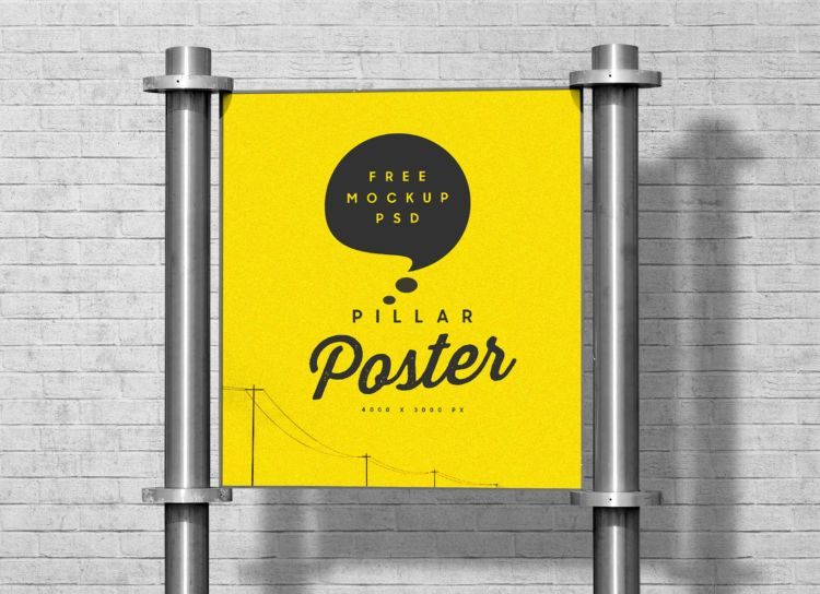 Steel Pillar Poster Free Mockup