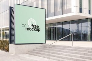 Outdoor Square Advertising Free Mockup