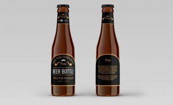 Beer Bottle Freebie Mockup (PSD)